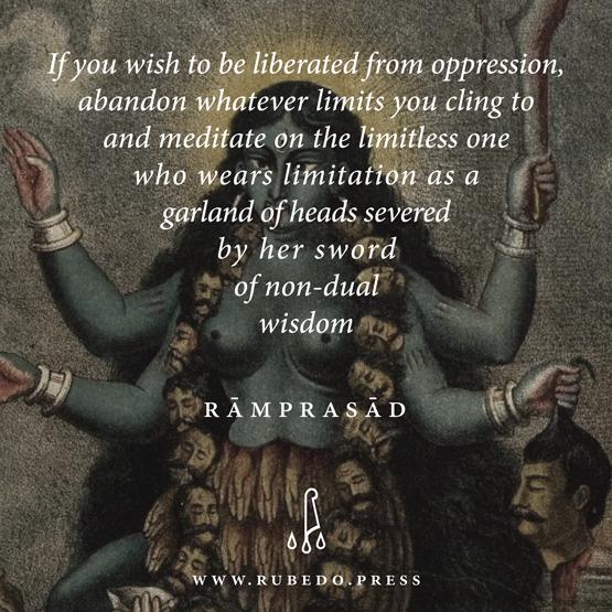 Ramprasad Kali